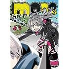mono (2) (まんがタイムKRコミックス)