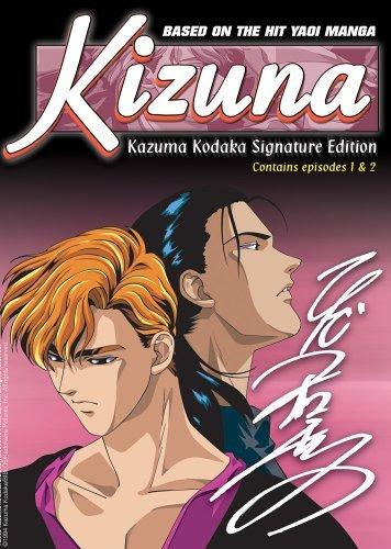 Kizuna: Popular products Kizuna Kodaka Outlet ☆ Free Shipping Signature Editon