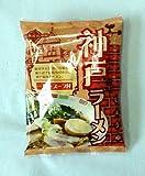 神戸ラーメン醤油味 117g(1食分)×20袋(1ケース) 【全国こだわりご当地グルメ】【他社製品との同梱不可】【産直商品】