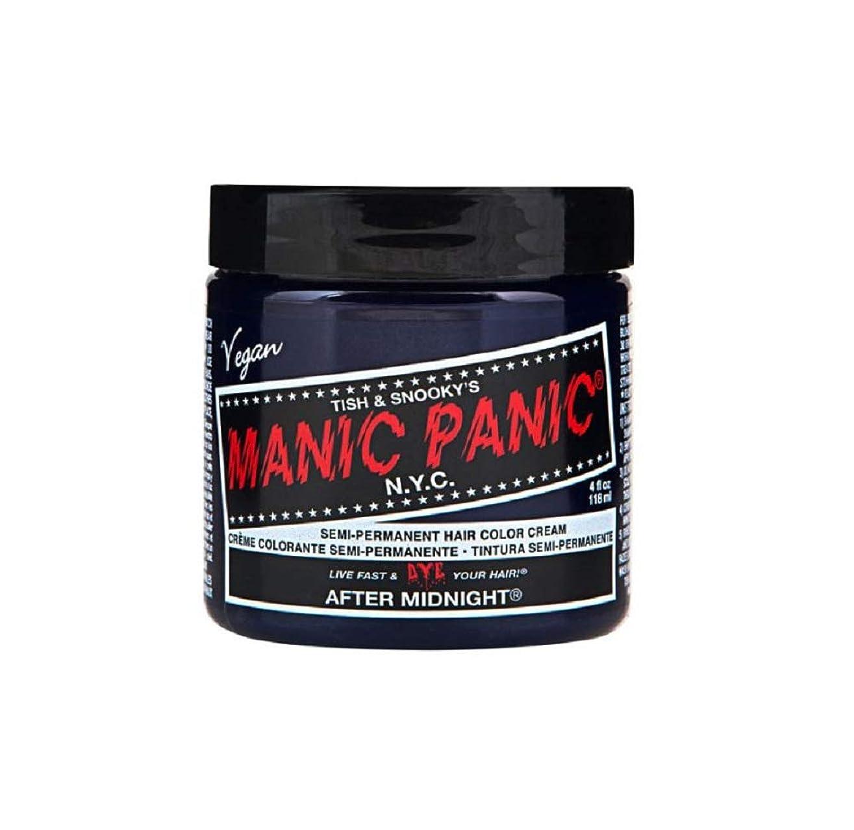 特性現金アイザックマニックパニック MANIC PANIC ヘアカラー 118mlアフターミッドナイト ヘアーカラー