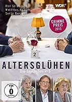 Altersgluhen - Die Serie [DVD]