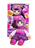 Aamina - Sprechende Muslim Puppe - Desi Puppe - Islamisches Spielzeug