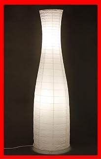 Trango Lampadaire design moderne I lampe en papier de riz en forme de bouteille Lampadaire TG1231-026 blanc 125cm de haute...