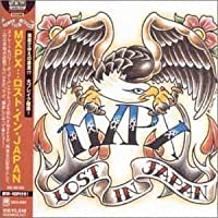Lost in Japan by Mxpx (2006-01-01)