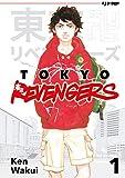 Zoom IMG-1 tokyo revengers manji gang pack