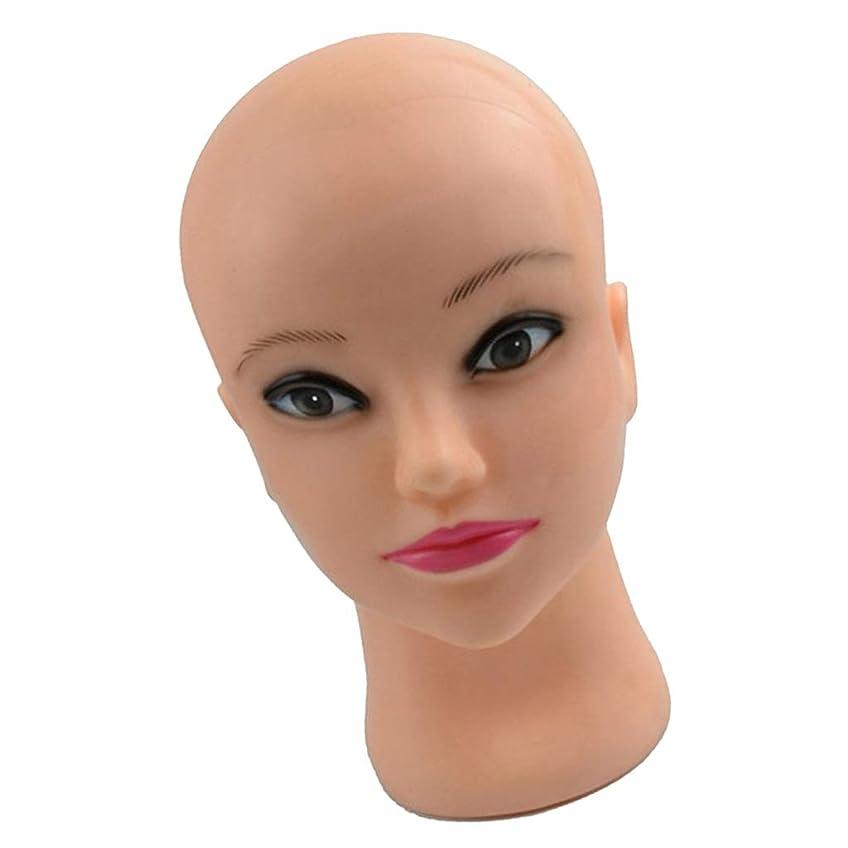 冒険家いつも疼痛Perfeclan マネキンヘッド メイク 化粧練習 シリコーン メイク練習用 モデル 美容室用 トレーニングに