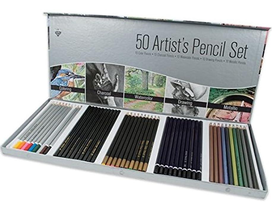 50 Artist's Pencil Set