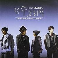 Jay & Jonghyun & Jino & Kyuhyun by S.M. THE BALLAD (2010-11-01)