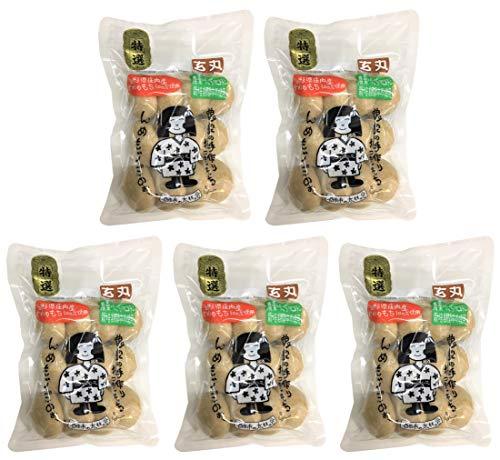 無添加 無農薬 玄米 まるもち 500g×5個 ★ 宅配便★お子様の健康に良い、栄養満点!無添加・無農薬のもち米「ではのもち」でつくった、まるもちです。受験生も応援します!お正月も、もちろんこれでお雑煮をどうぞ!