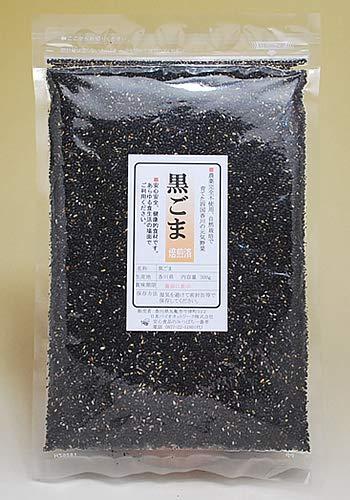 国産黒ごま 300g  (焙煎済)