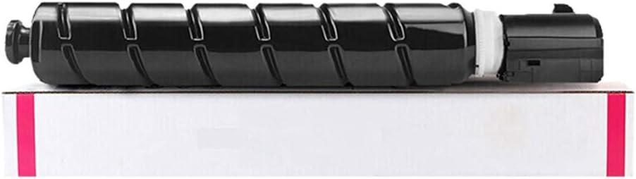 Compatible Toner Cartridges Replacement for Canon NPG-71 GPR55 C-EXV-51 Toner Cartridge for Canon IMAGERUNNER Advance C5535 5535I C5540I 5550I 5560I Toner,Black