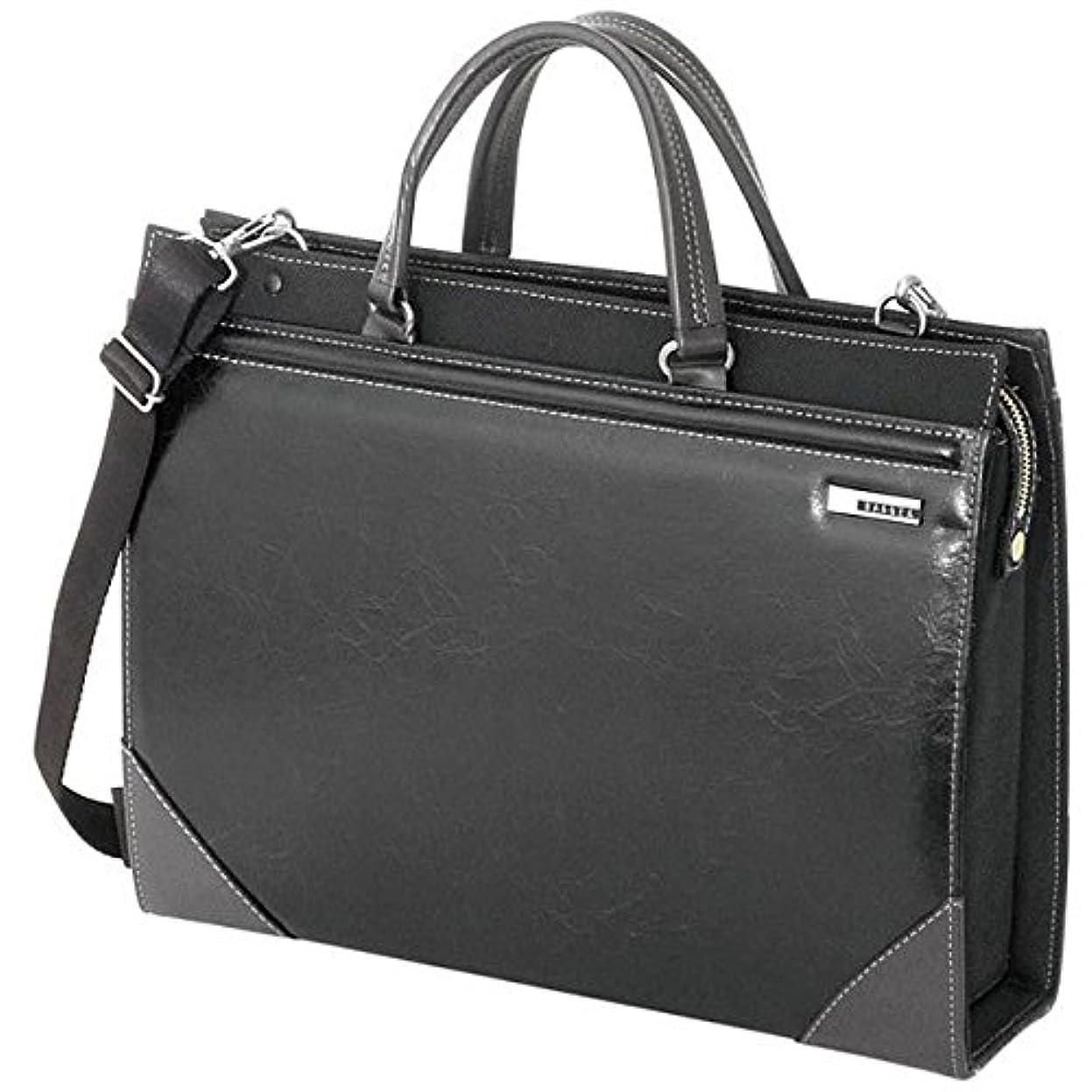 古くなったジャニス強調highstyle ビジネスバッグ メンズ 日本製 アンティーク調 フェイクレザー 2WAY ビジネスバッグ