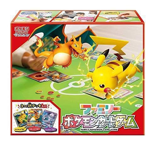 ポケモンカードゲームサン&ムーン ファミリーポケモンカードゲーム
