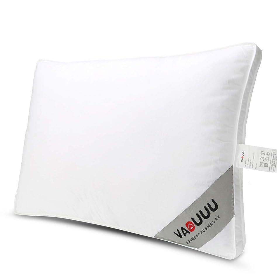 脇に赤外線支配的VADUUU 枕 安眠枕 人気の肩こり対策まくら 快眠 高反発枕 いびき防止 頚椎サポート 高級ホテル仕様 家族のプレゼント おすすめ 43x63cm(ホワイト)