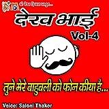 Dekh Bhai Tune Mere Bahubali Ko Phone Kiya Hai, Vol. 4