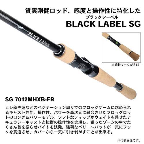 ダイワ『ブラックレーベルSG7012MHXB-FR』