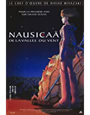 直輸入、小ポスター、フランス版「風の谷のナウシカ」宮崎駿監督