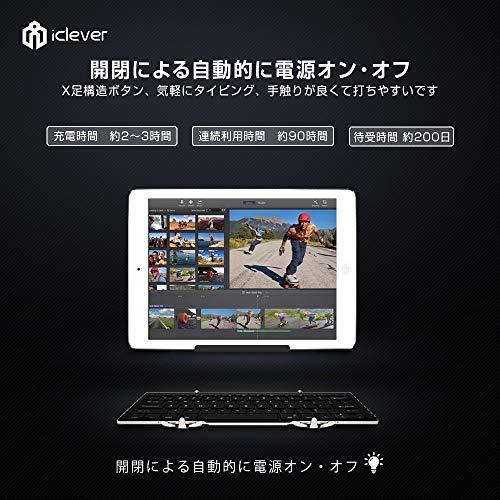 51zkjjgPDAL-折り畳み式フルキーボードの「iClever  IC-BK05」を購入したのでレビュー!小さくなるのはやっぱ便利です。