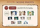 本好きの下剋上 SCENE PHOTO【全10種コンプリートセット】