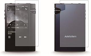 メディアカバーマーケット【専用】Astell&Kern AK70 MKII AK70MKII / アイリバー機種用【ブルーライトカット 反射防止 指紋防止 気泡レス 抗菌 液晶保護フィルム】