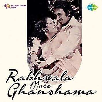 Rakhwala Mare Ghanshama (Original Motion Picture Soundtrack)