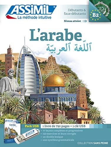 L'arabe (livre + 1Clé Usb)