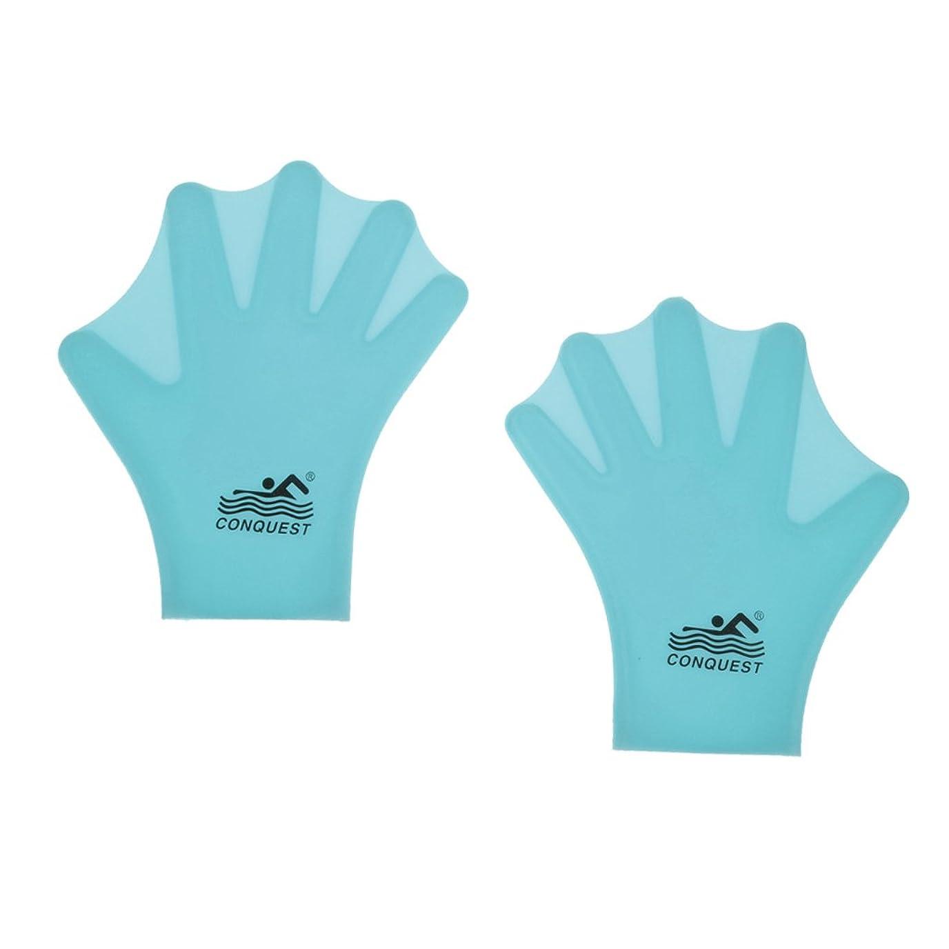 神経障害ハブブより平らなCUTICATE 水泳水かき 手袋 シリコーン指ハンドパドル 大人の子供用 全3カラー
