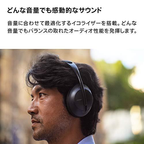 BOSE(ソニー)『NoiseCancellingHeadphones700』