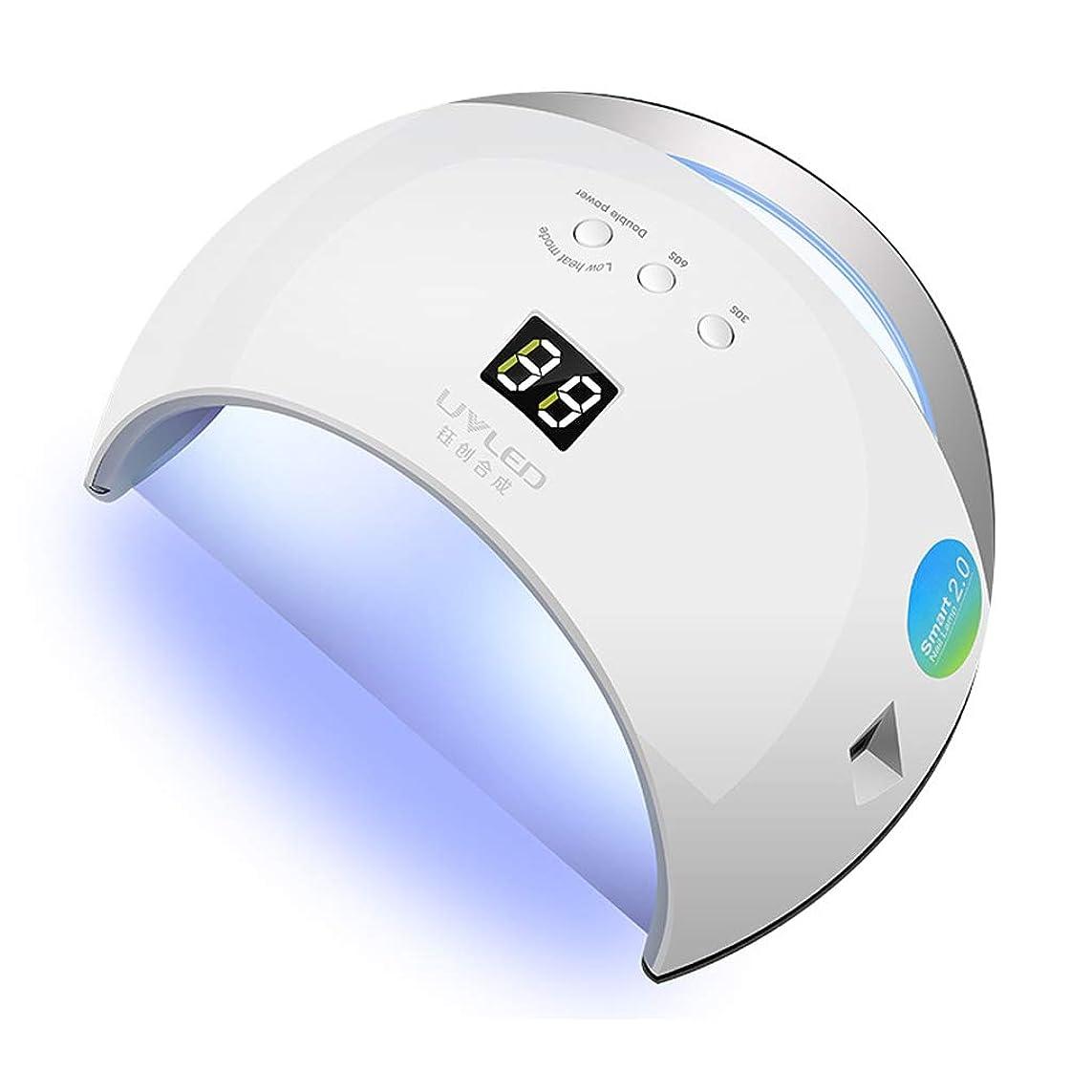浮浪者寝室を掃除するセグメントUV LEDネイル光線療法ランプ、ゲル研磨用48Wネイルドライヤー、3タイマー付きスマートディスプレイ