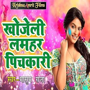 Khojeli Lamhar Pichkari