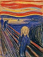 MMOQAZL スクリームジグソーパズルクラシックアート大人油絵1000ピース木製パズル子供ティーンエイジャーおもちゃ50X75Cm