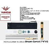 GRAIN(グレイン) Stream Current ストリームカレント  742-4 7.4ft#2