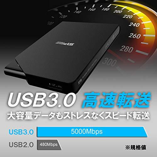 シリコンパワーポータブルHDD2TB2.5インチUSB3.0/2.0対応PS4動作確認済StreamS03シリーズブラックSP020TBPHDS03S3K