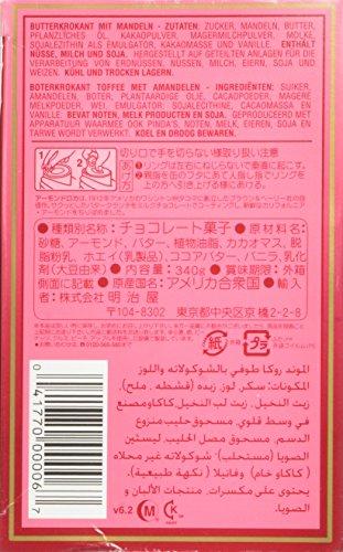 ブラウン&ヘーリー アーモンドロカ 1oz缶 化粧箱 [0067]