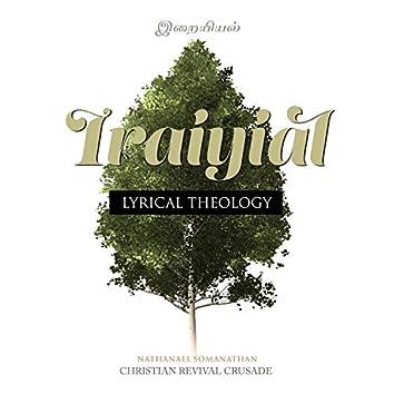 Iraiyial (Lyrical Theology)