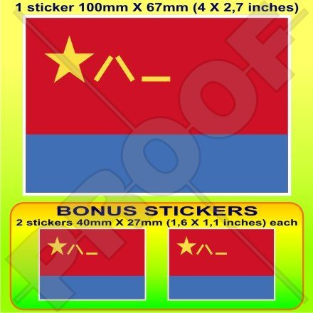 Chine chinois Azur plaaf Drapeau 10,2 cm Bumper Sticker en vinyle (100 mm), en x1 + 2 Bonus