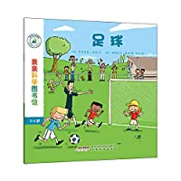 Kiss Science Library: Football(Chinese Edition)