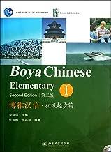 Boya Chinese: Elementary 1 (2nd Ed.) (w/MP3) (Chinese Edition) by Li Xiao Qi (2013-01-01)