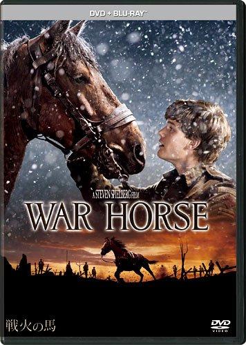 戦火の馬 DVD+ブルーレイセット [Blu-ray]の詳細を見る