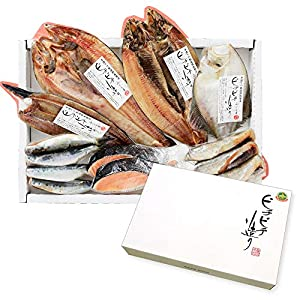 グルメ ギフト 干物 北海道産 ほっけ さんま かれい にしん いわし さけ こまい 7種 北国からの贈り物