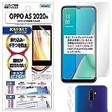 ASDEC OPPO A5 2020 フィルム 【カメラ保護フィルム付き】 ノングレアフィルム3 ・日本製・防指紋・気泡消失・映り込み防止・キズ防止・アンチグレア マット NGB-OPA520 (OPPOA52020 / マットフィルム)