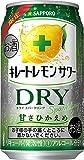 サッポロ キレートレモンサワーDRY Sparkling [ チューハイ 350ml×24本 ]