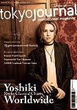 Tokyo Journal [US] No. 273 2013 (単号)