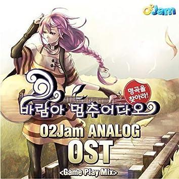 O2Jam Analog - 명곡을 찾아라 '바람아 멈추어다오' (Original Soundtrack)
