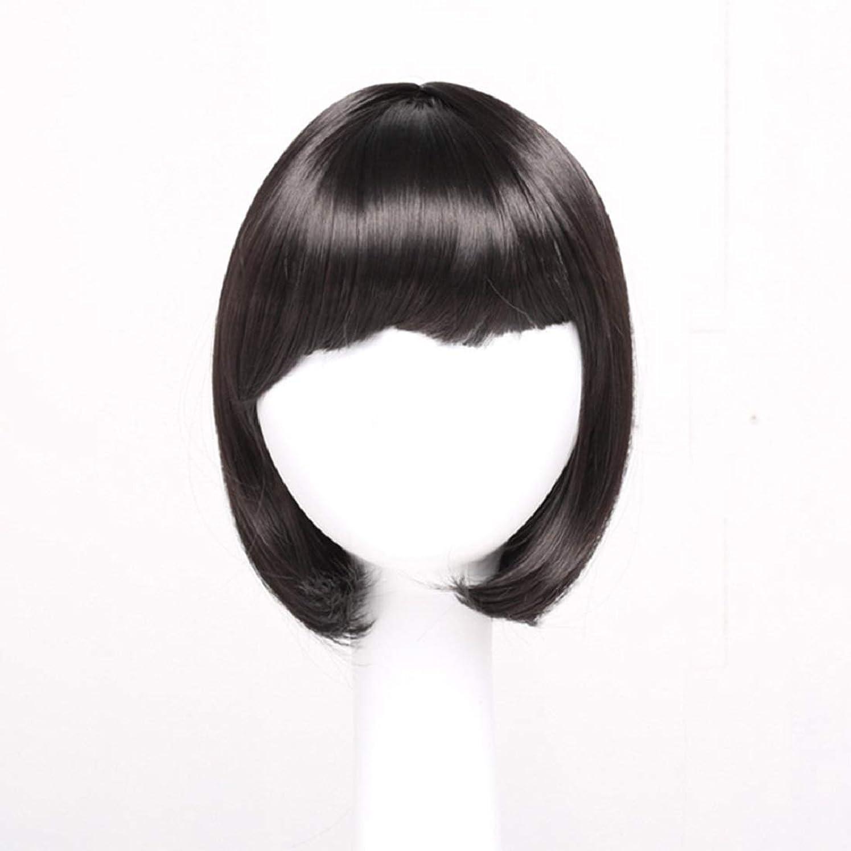 インフラ恐ろしいひらめきSummerys レディースブラックショートストレートヘアー前髪付き前髪ウェーブヘッドかつらセットヘッドギア