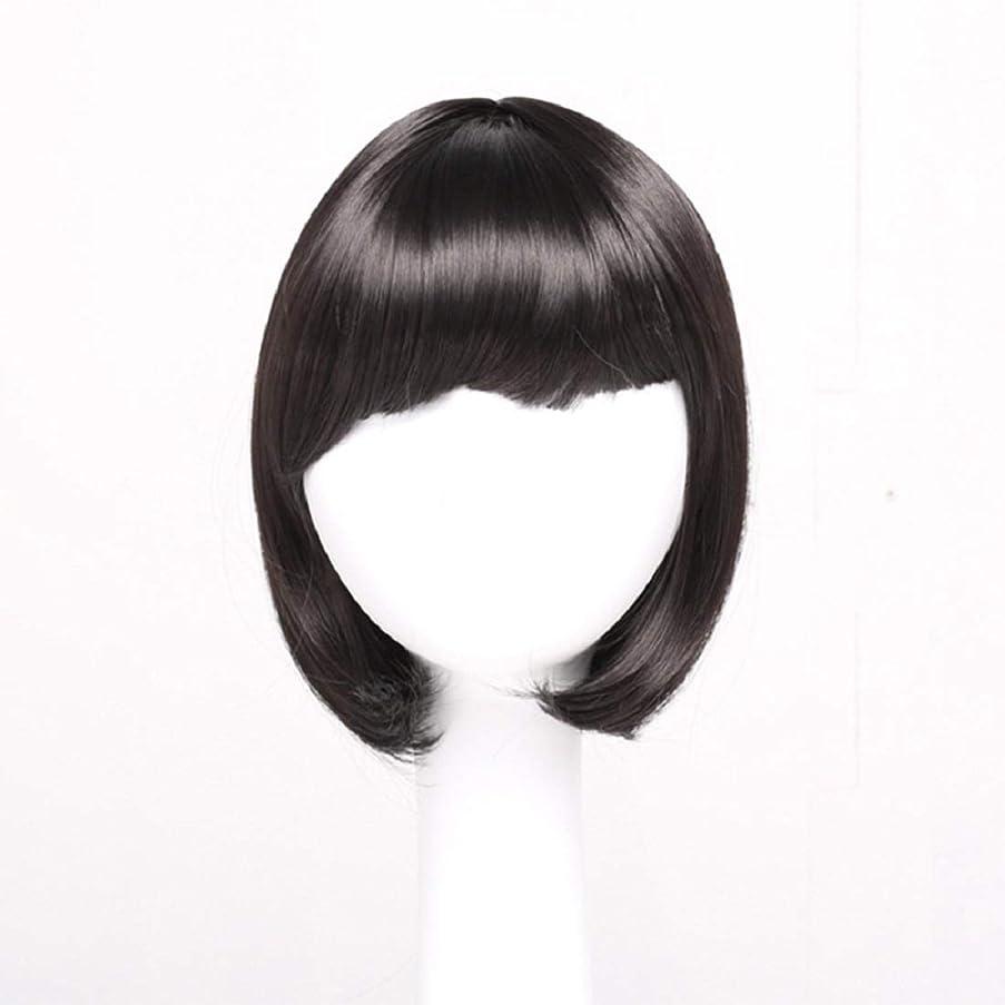 広告届ける骨髄Kerwinner レディースブラックショートストレートヘアー前髪付き前髪ウェーブヘッドかつらセットヘッドギア