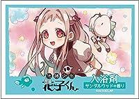 TVアニメ「地縛少年花子くん」 入浴剤 八尋寧々 ブロマイド付き