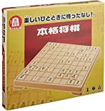Japanese Chess Classical Honkaku Shogi Game Set -