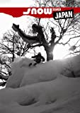 Stubbs: Snow Search Japan - Stubbs