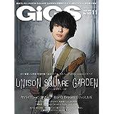 GiGS (ギグス) 2020年 11月号